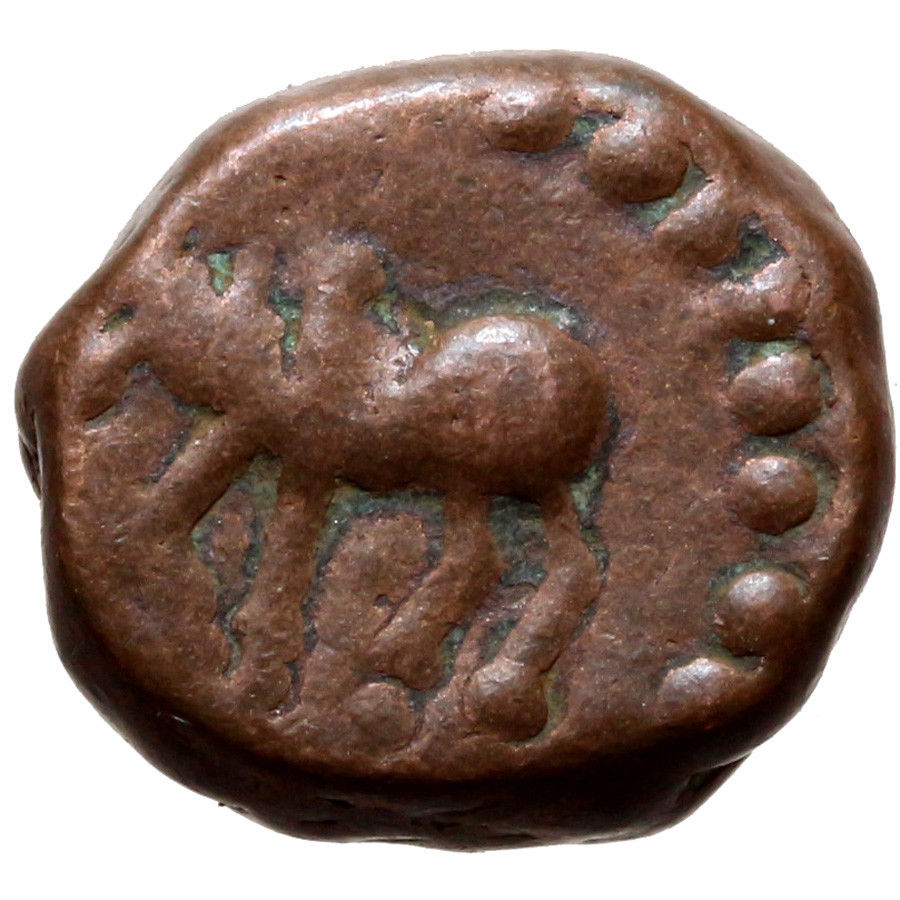 1/2 Kakini AE, Nagas de Narwar, 100-400 d.C, sin atribuir reinado. 48810