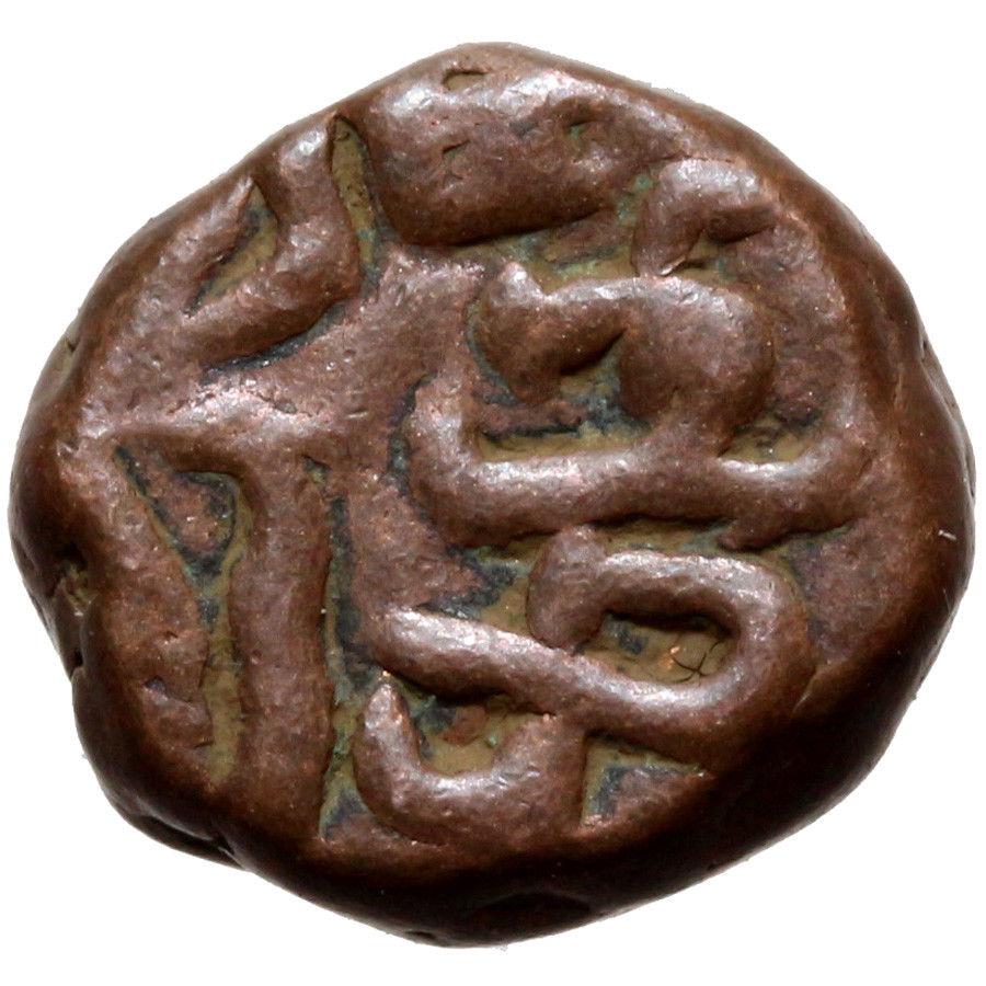 1/2 Kakini AE, Nagas de Narwar, 100-400 d.C, sin atribuir reinado. 488a10