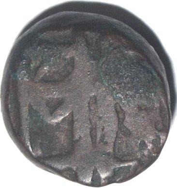 Jital del reino Vijayanagar, dinastía Tuluva, Sadasivaraya 1542-1568 d.C. 489a10