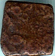 Antigua India, período post-Mauryan, 200 a.C-100 d.C, sin identificar. 490b10