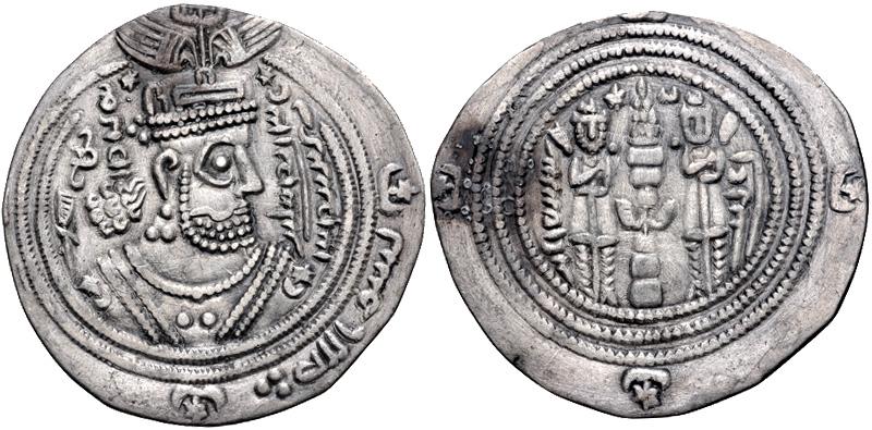 Dirham arabo-sasánida de Ubayd Allah b. Ziyad. Al Basra. Año 58 AH 49510