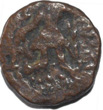 1/4 de Unidad de Khanisa I. Imperio Kushan 49810