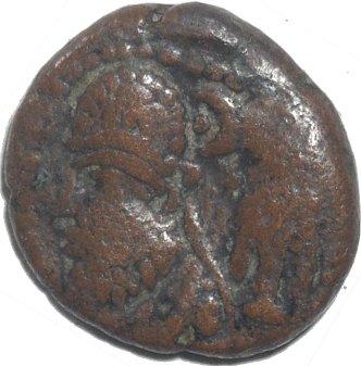 Dracma de Orodes III. Reino de Elam. Busto de Artemisa 49910