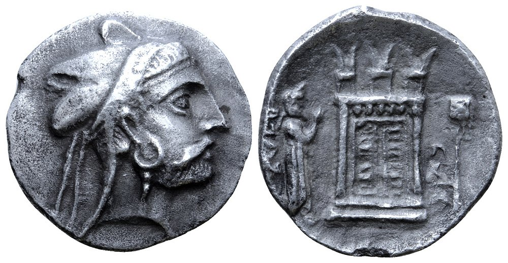 Bagadates I. Reyes de Persis. Istakhr (Persepolis). Inicios del Siglo 3 a.C.  51210