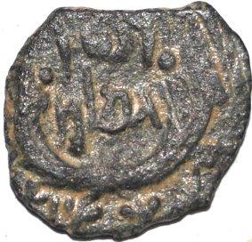 AE15 de Rabel II y Gamilat. Petra. Reino de los Nabateos. 513b10