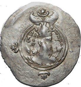 Dracma de Cosroes II. 51610