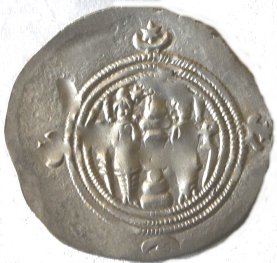 Dracma de Cosroes II. 516a10