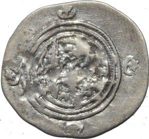 Dracma de Cosroes II. 517a10