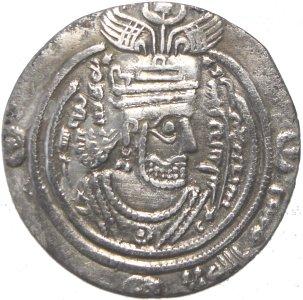 Dirham arabo sasánida de Ubayd Allah ibn Ziyad. Al Basra. Año 60 de la hégira 51910
