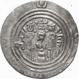 Dirham arabo sasánida de Ubayd Allah ibn Ziyad. Al Basra. Año 60 de la hégira 519a10