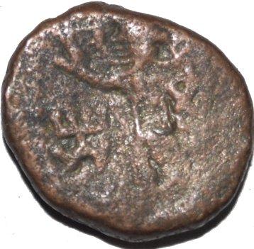 1/4 de Unit o dracma de Kanishka I. Sol a izq. Imperio Kushan 521a10