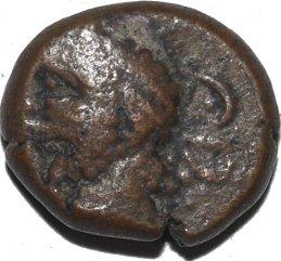 Dracma anónimo del Príncipe A. Reino de Elam 52310