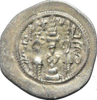 Dracma de Hormazd IV. 529a10