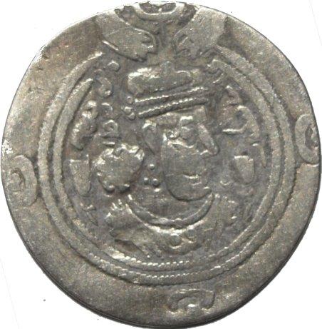 Dracma recortado de Cosroes II 53610
