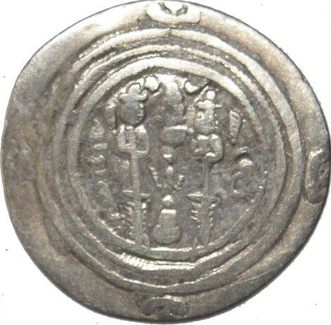 Dracma recortado de Cosroes II 536a10