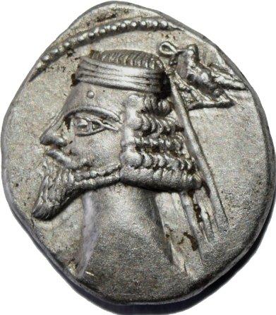 Dracma de Fraates IV. Ecbatana (Partia) 55510