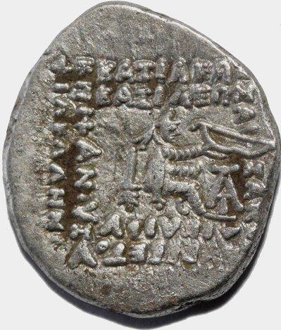 Dracma de Fraates IV. Ecbatana (Partia) 555a10