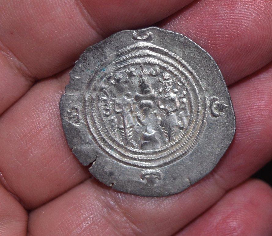 Dracma de Cosroes II. 570a10