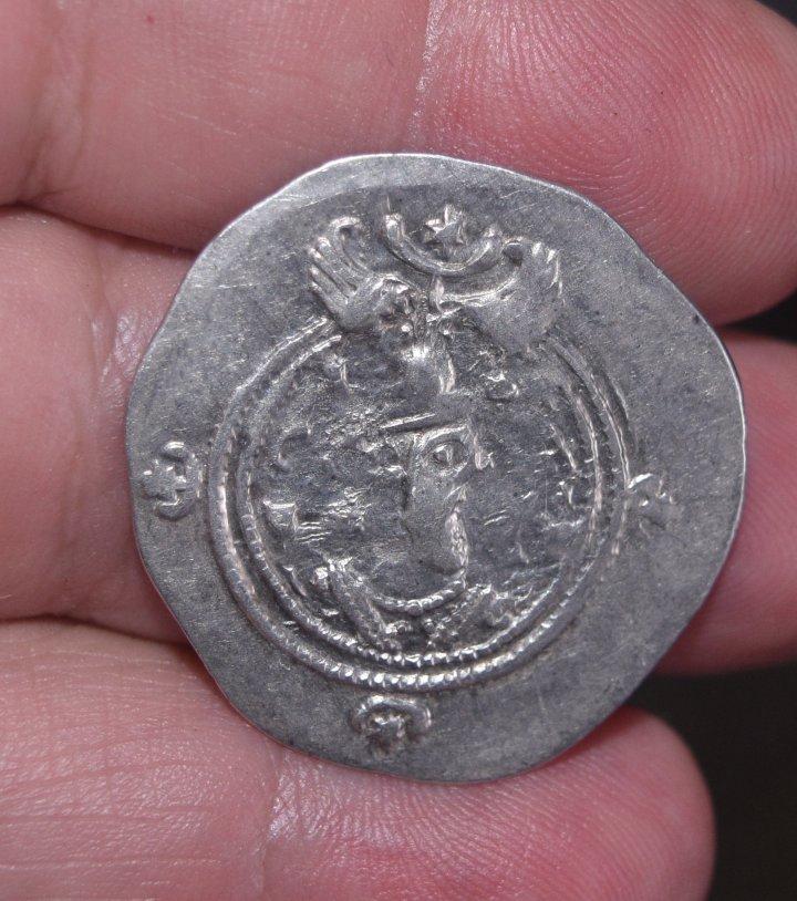 Dracma de Cosroes II. Año 6 ceca AY 57110
