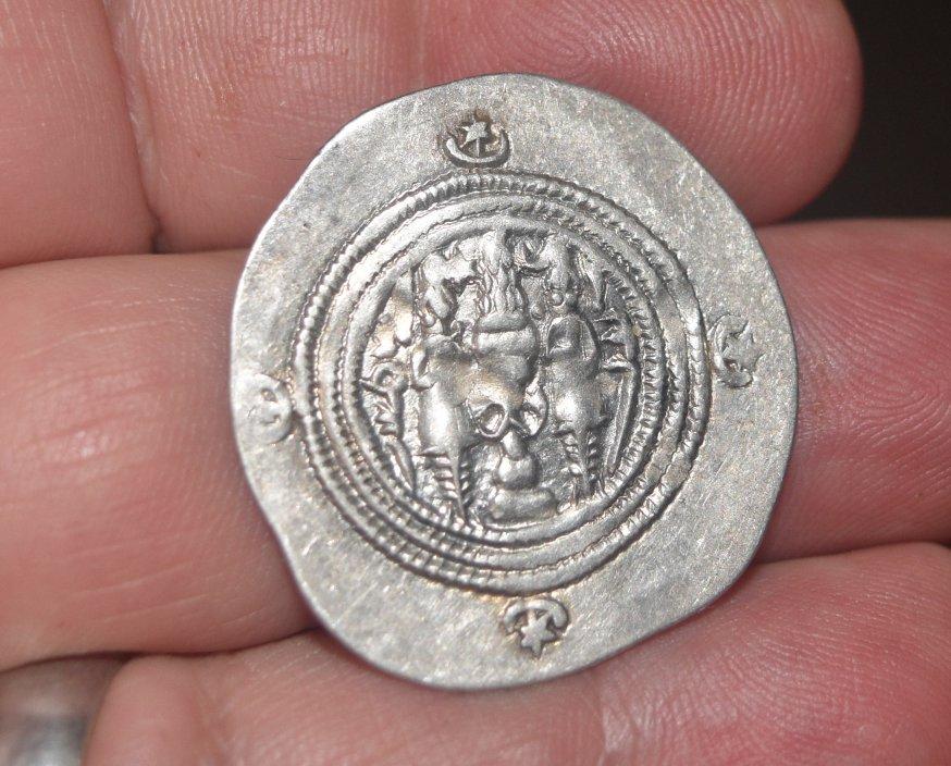 Dracma de Cosroes II. Año 5 ceca ShY 572a10