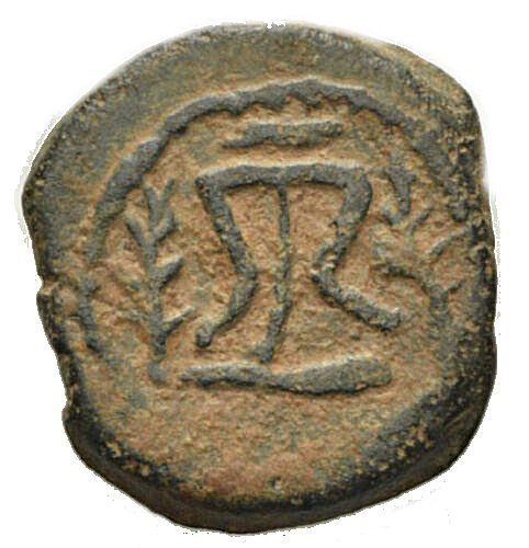 Bronce Doble-Prutah . Reino de Judea. Herodes l El Grande. 40-4 a.C.  59310