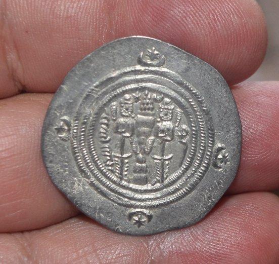 Dracma de Cosroes II. 609a10