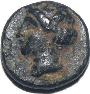 AE12. Efeso, Jonia. (1.44 g.,12 mm ) Ca. 387-295 a.C.  61310