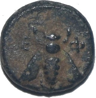 AE12. Efeso, Jonia. (1.44 g.,12 mm ) Ca. 387-295 a.C.  613a10