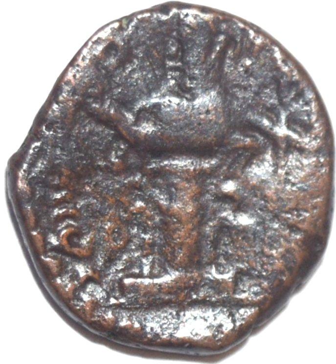 Unit khusan-sasánida de Hormazd I. 623a10