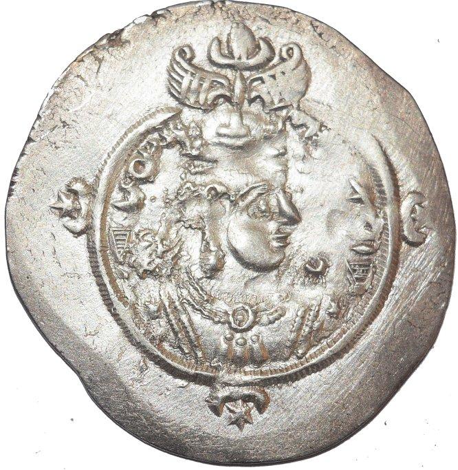 Dracma de Yazdgard III.  62510