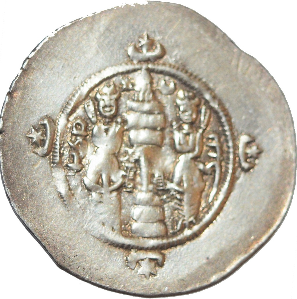 Dracma de Yazdgard III.  625a10