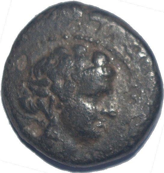 AE17. Autónomo.   Sardes, Lydia. 200-1 a.C. 63011
