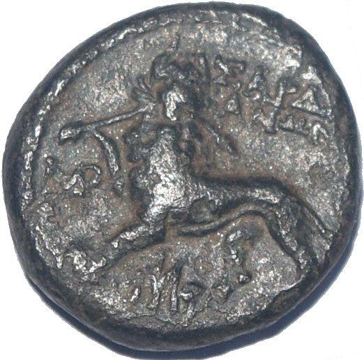 AE17. Autónomo. Sardes, Lydia. 200-1 a.C. 630a10