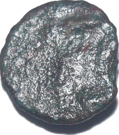 Moneda fundida. Istros (Tracia). 475 y 350 a.C. 633a10