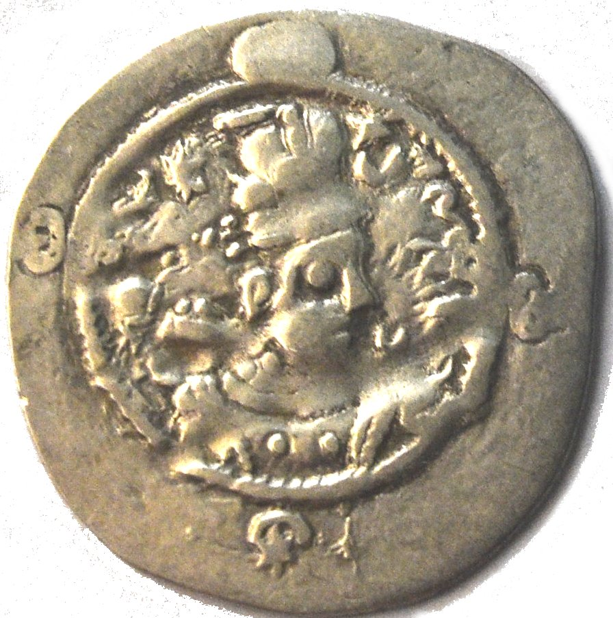 Dracma de Hormazd IV.  63610