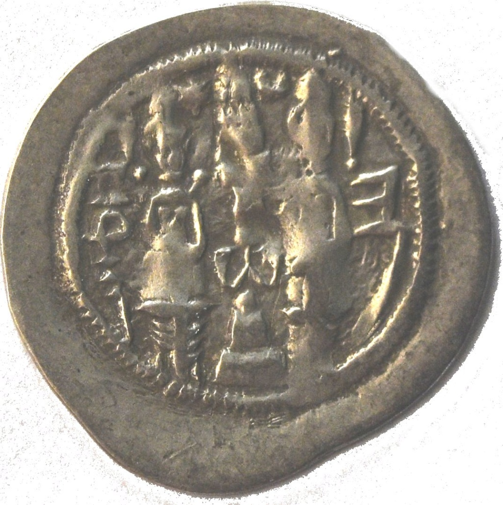 Dracma de Hormazd IV.  636a10