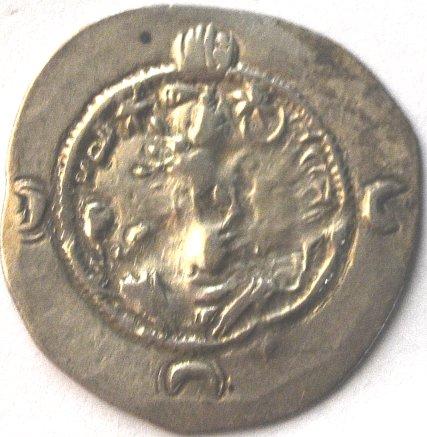 Dracma de Cosroes I. año 37? ceca BYSh ? 63710