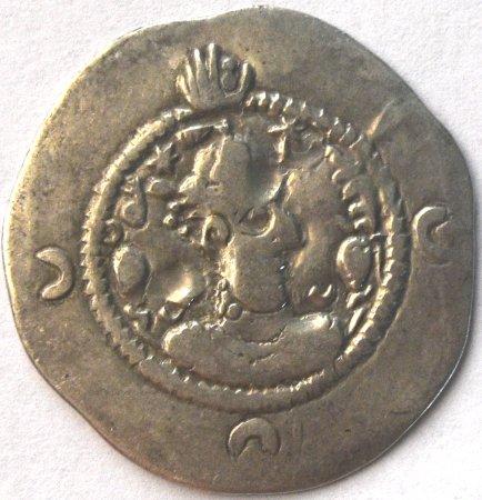 Dracma de Cosroes I. Año 34 ceca AYLAN 63810