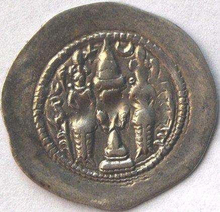 Dracma de Cosroes I. Año 34 ceca AYLAN 638a10