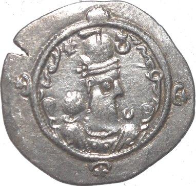 Dracma de Hormazd IV.  64510