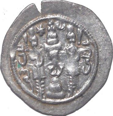 Dracma de Hormazd IV.  645a10
