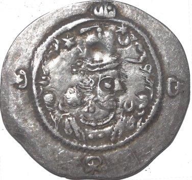 Dracma de Hormazd IV.  64610