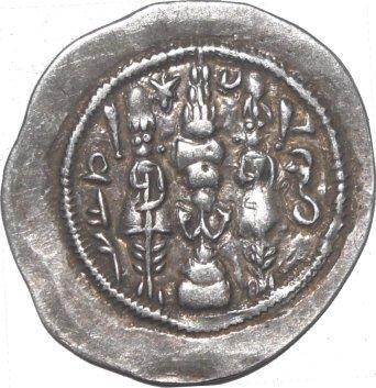 Dracma de Hormazd IV. Año 9 ceca WYHC 646a10