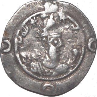 Dracma de Cosroes I. Año 47 ceca YZ 64710
