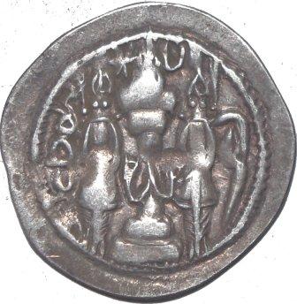Dracma de Cosroes I. Año 47 ceca YZ 647a10