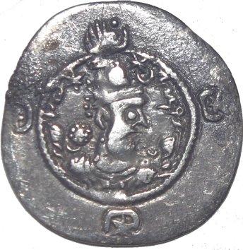 Dracma de Hormazd IV.  64811