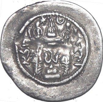 Dracma de Hormazd IV.  648a10