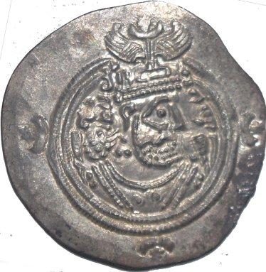 Dracma de Cosroes II. Año 35 ceca ST 64910
