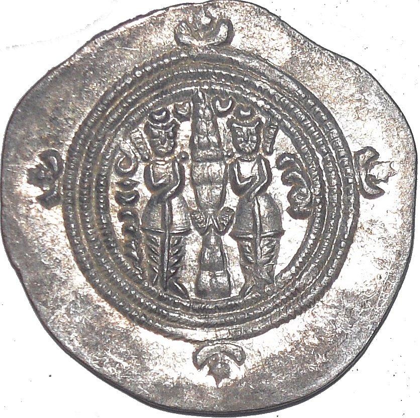 Dracma de Cosroes II. Año 35 ceca ST 649a10