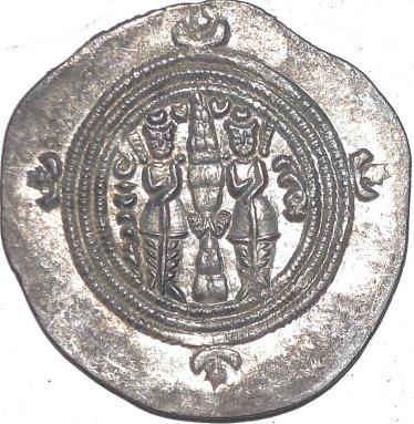 Dracma de Cosroes II. 649a11